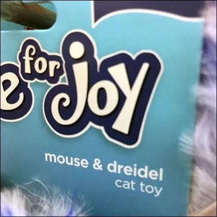 Hanukkah Mouse and Dreidel Cat Toy