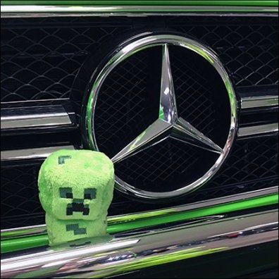 Mercedes Benz 2017 Alien Green Plush Feature