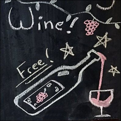 Sample Award-Winning Wine Chalkboard