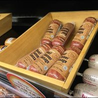 Wood Salami Cooler Tray 3