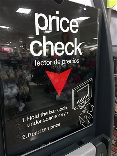 Curvaceous Price Check Station