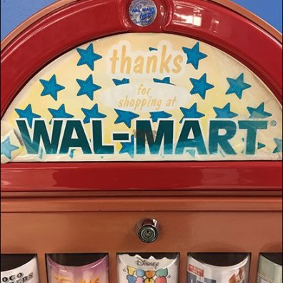 Tattoo Gumball Machine Branded by WalMart