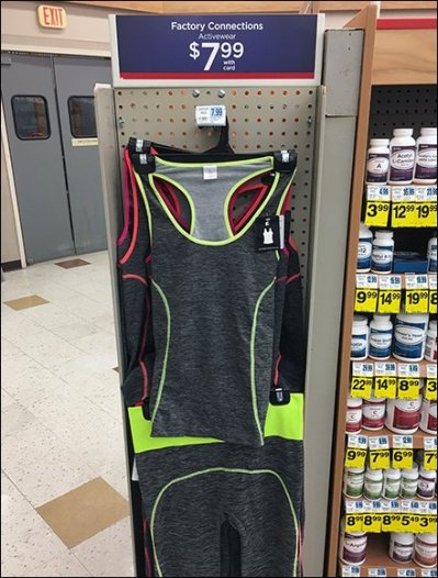 Woman's Atheleisure Activewear PowerWing