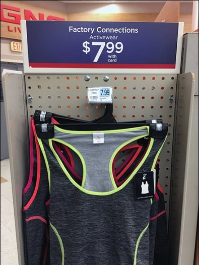 Woman's Atheleisure Activewear Powerwing 2