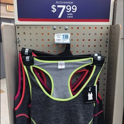 Woman's Athleisure PowerWing Display