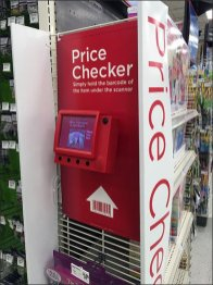 Retail Price Check PowerWing in Craft Supplies