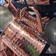 William Sonoma Copper Cup Spinner Rack