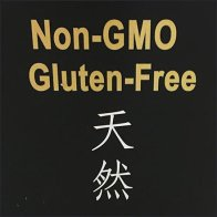Xing Non-GMO Glutten Free Natural Beverage Feature