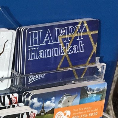 Happy Hanukkah Gift Card Specialization