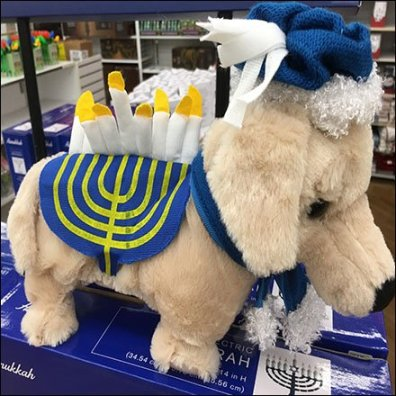 Hanukkah Dog Not Hot Dog