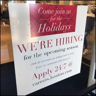 Join Us For The Holidays Hiring Invitation