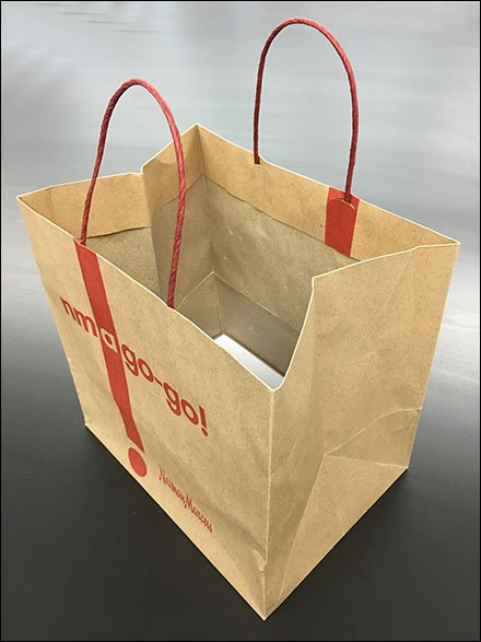 Neiman Marcus A-Go-Go Cafe Takeout Bag