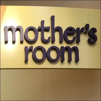 Mother's Room Upgrade To Restroom