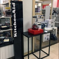Macys All Star KitchenAid Appliance Display
