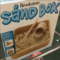 Buy Your Sandbox At Macys Feature
