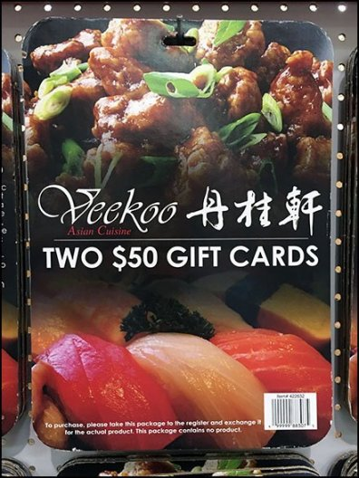 Asian Cuisine Gift Card Two-fer Display