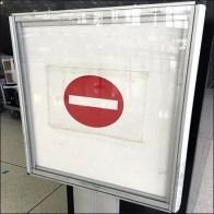No Frills Do Not Enter Warning Sign
