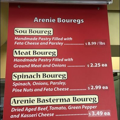 Armenian Gourmet Grocery Signage In-Store