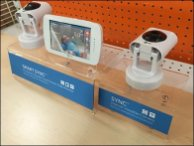 Seeing Is Believing Baby Monitor Endcap