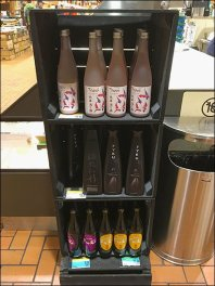 Snow Maiden Sake Sold By Wood Crate