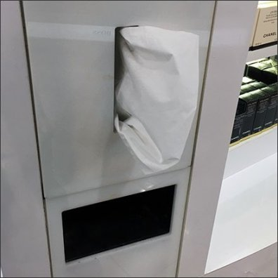 Built-In Tissue Holder As Cosmetics Amenity
