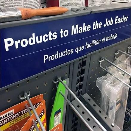 Retail Shortcut Merchandise In Hardware Feature