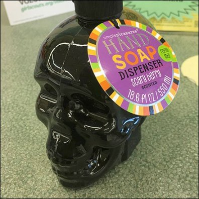 Scary Berry Skull Hand Soap Dispenser