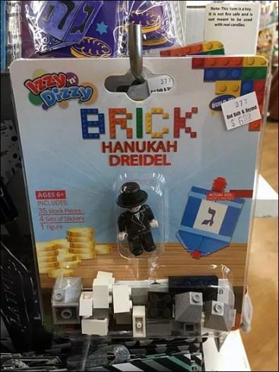 Hanukkah Dreidel Heavy-Duty Display Hook