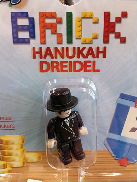 Hanukkah Dreidel Heavy-Duty Display Hook