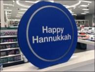 Happy Hanukkah Triple Gondola Display