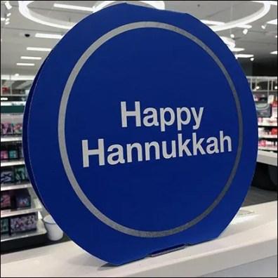 Happy Hannukkah Triple Gondola Display Feature