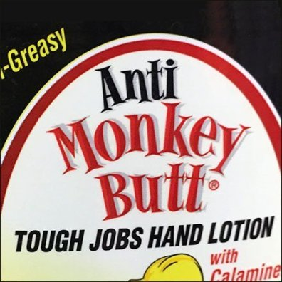 Anti-Monkey Butt PowerWing Merchandising