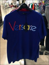Colorful Versace T-Shirt Branded Merchandising
