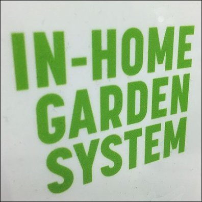 In-Home Garden System Proposition Feature