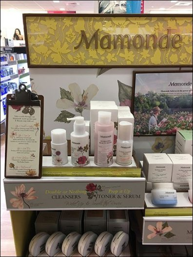Subtle But Richly Colored Manonde Endcap