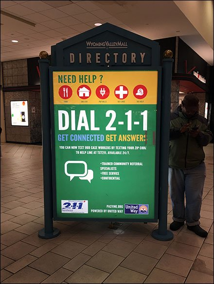 Need Help Public Service Mall Concourse Ad