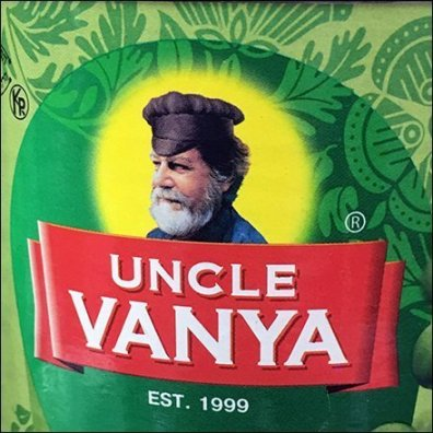 Uncle Vanya Brand Ethnic Green Peas