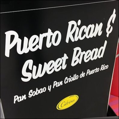 Puerto Rican Sweet Bread Proofing Cabinet Feature