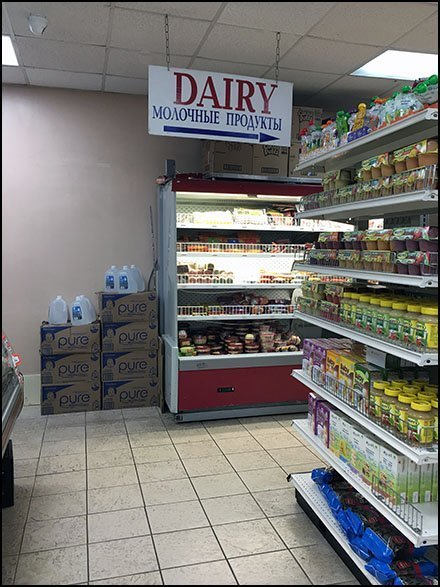 Russian Dairy Department Directional