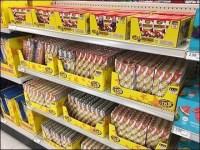 Fireworks Shelf-Edge Merchandising Display