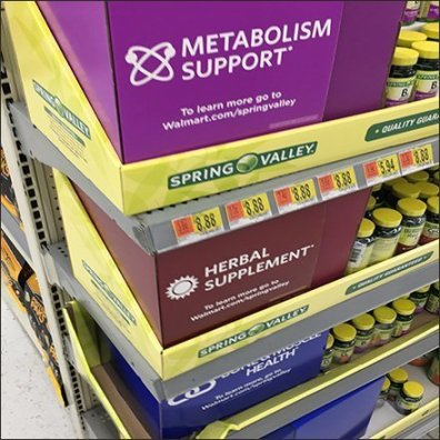Health Supplement Dimensional Display Signs