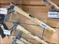 Japanese Gardening Tools Display Case