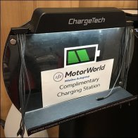 Mercedes Benz Complimentary Charging Station