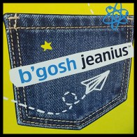 Donate New Jeans In-Store Collection Box Square2
