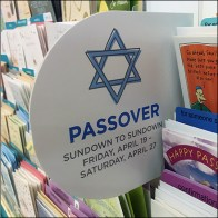 Passover Inline Greeting Card Collection