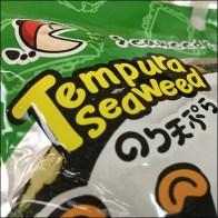 Seafood Tempura Seaweed Strip Merchandiser