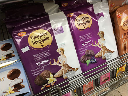 European Cookie Nose-Art Package Design
