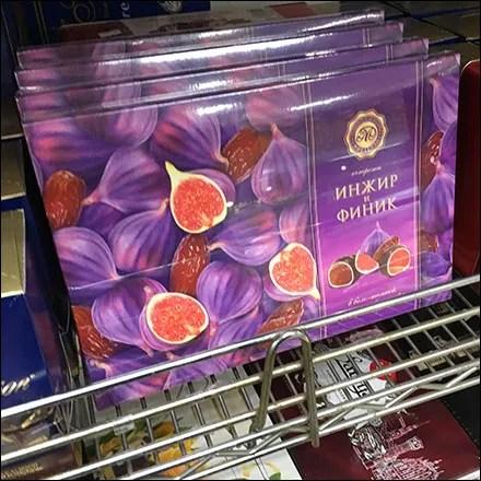 Elegant Russian Gourmet Figs Merchandising
