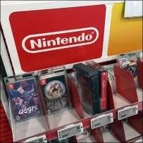 Nintendo Slotted Metal Shelf Divider