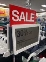 Kohl's Faceout Digital Price Ticket